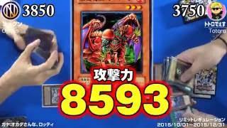 【#遊戯王】大量除外からのバカ打点!! 「強貪ダ・イーザ」【対戦編】 thumbnail