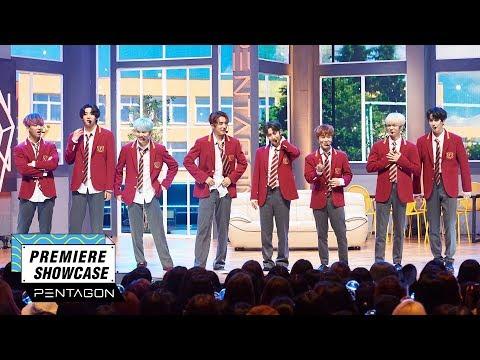 [최초공개] 펜타곤(PENTAGON) - 접근금지(Humph!)   Premiere Showcase