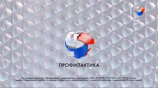 Неполадки во время профилактики (Продвижение/Север, 15.07.20)