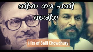 Nisa Gama Pani... | Salil Chowdhury | Yesudas...Evergreen Hindi Hit