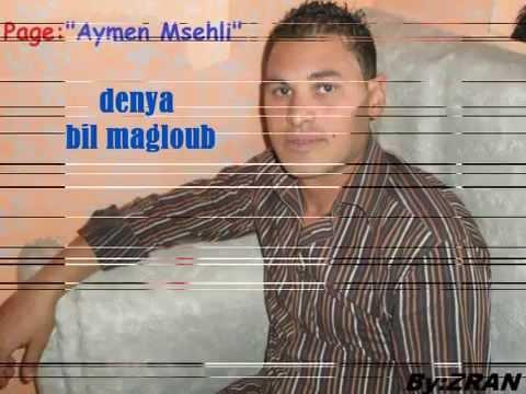 MABANGA WAZE MP3 DONZER TÉLÉCHARGER