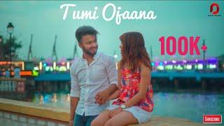 Tumi OJaana Assamese Song Download & Lyrics