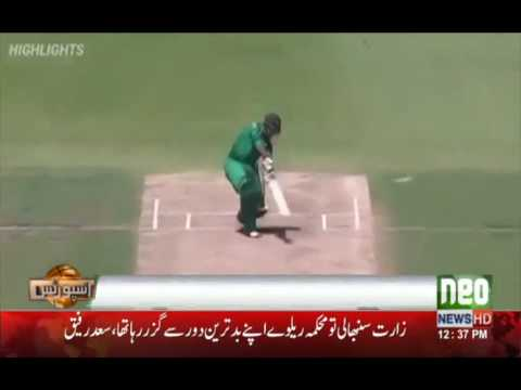 Pakistan vs Australia warm up match !