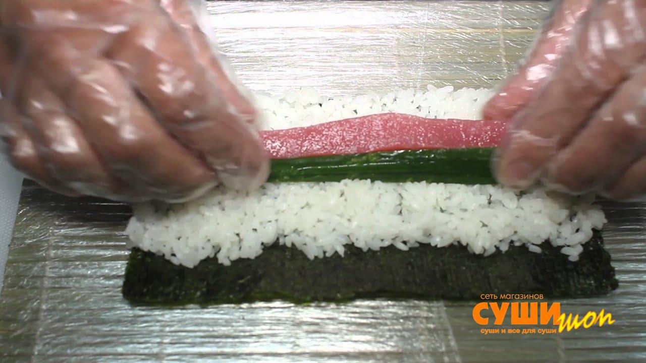 как сделать суши в домашних условиях видео уроки для начинающих