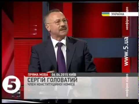 Головатий щодо статусу української мови