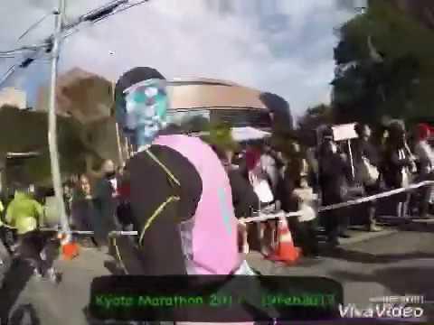 Kyoto Marathon 2017