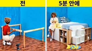 DIY 플랫폼 침대 |…