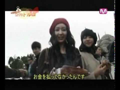 Travel to Turkey with Gye-sang Yun Episode 2 [2009]
