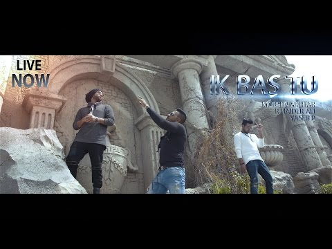 Latest Punjabi Song 2016 | Ik Bas Tu | Official Video | Mobeen Akhtar | R Haider Ali | Yaser P