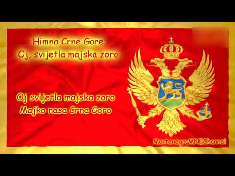 Himna Crne Gore - Oj, svijetla majska zoro