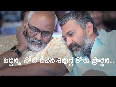 MM Keeravaani Tribute to SS Rajamouli