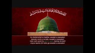 Download lagu Ay shahenshah e madina assalat o wassalam Kalaam e Jamil e Qadri By Mohammad Sadiq Razvi MP3
