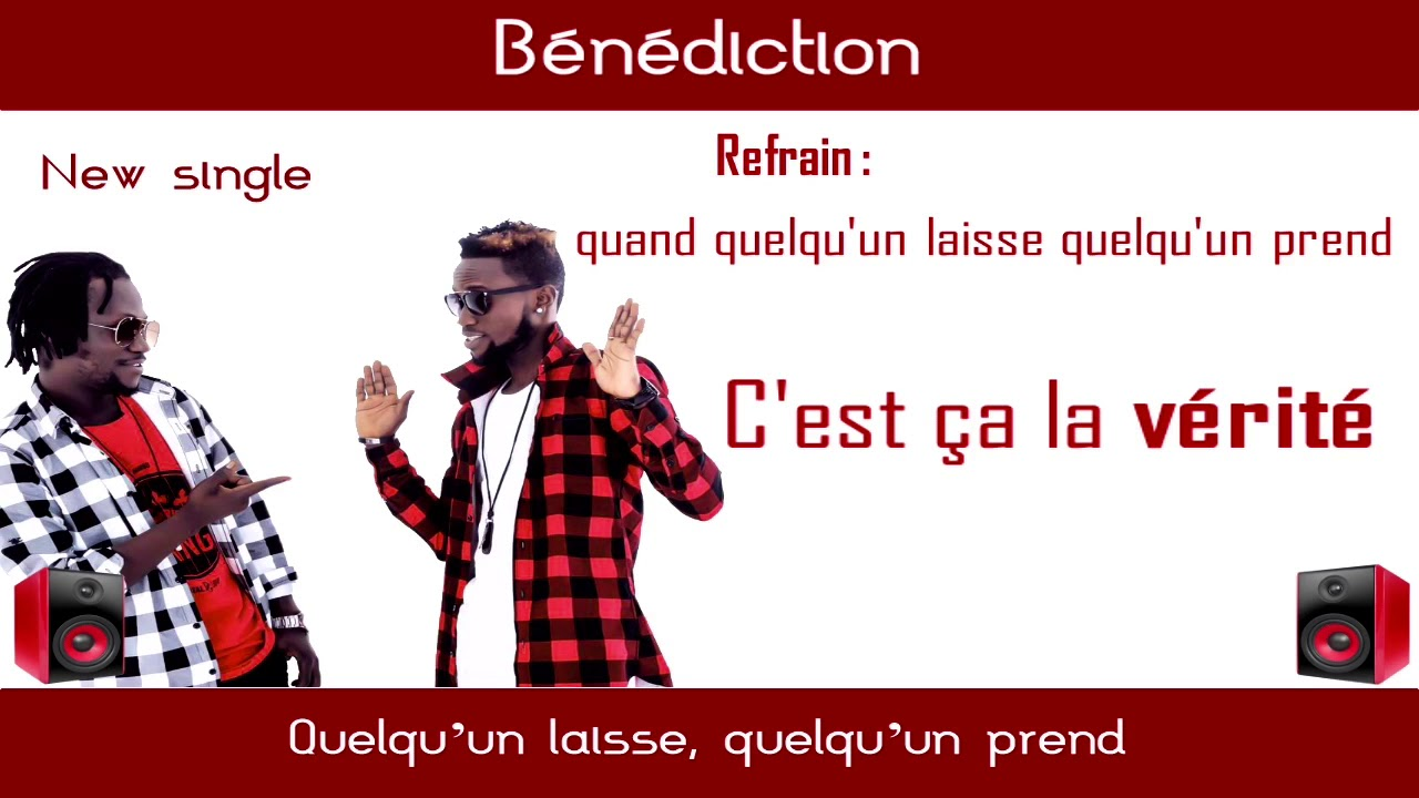 bénédiction quelquun laisse quelquun prend mp3