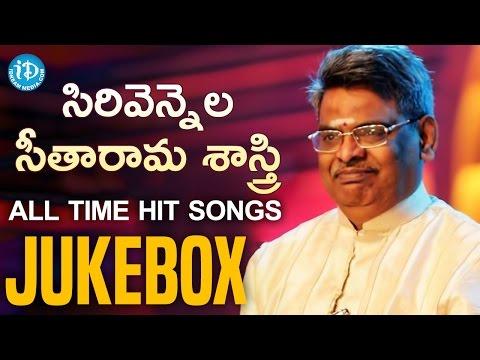 Sirivennela Sitarama Sastry All Time Hit Songs - Jukebox | Sirivennela Sitarama Sastry Hit Songs