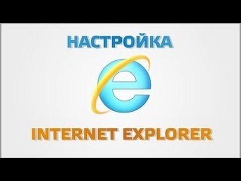 Как восстановить Internet Explorer в Windows 8 1? - Toster ru
