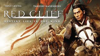 Red Cliff Trailer