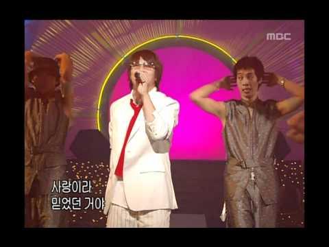 음악캠프 - Cha Tae-hyun - Again To Me, 차태현 - 어게인 투 미, Music Camp 20030607