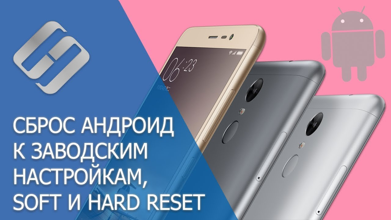 Обзор HTC One M9 - YouTube