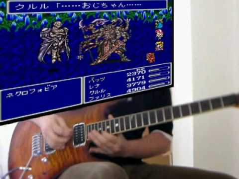 【FF5】CLASH ON THE BIG BRIDGE【GUITAR】