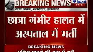 India News : B.Tech student burn in Allahabad University