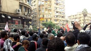 Protestors on Tahrir Street Thumbnail