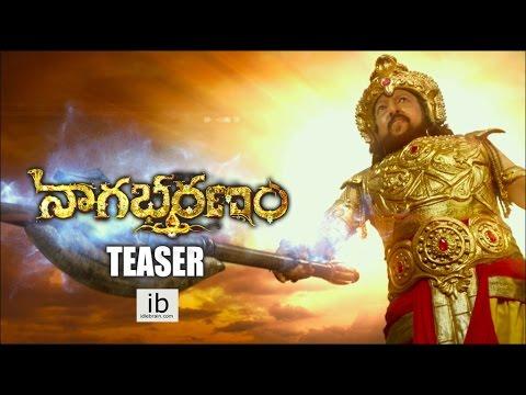 Kodi Ramakrishna's Nagabharanam teaser   ...