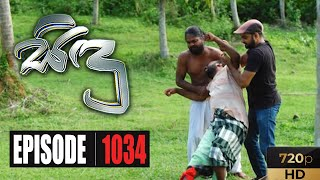 Sidu | Episode 1034 28th July 2020 Thumbnail