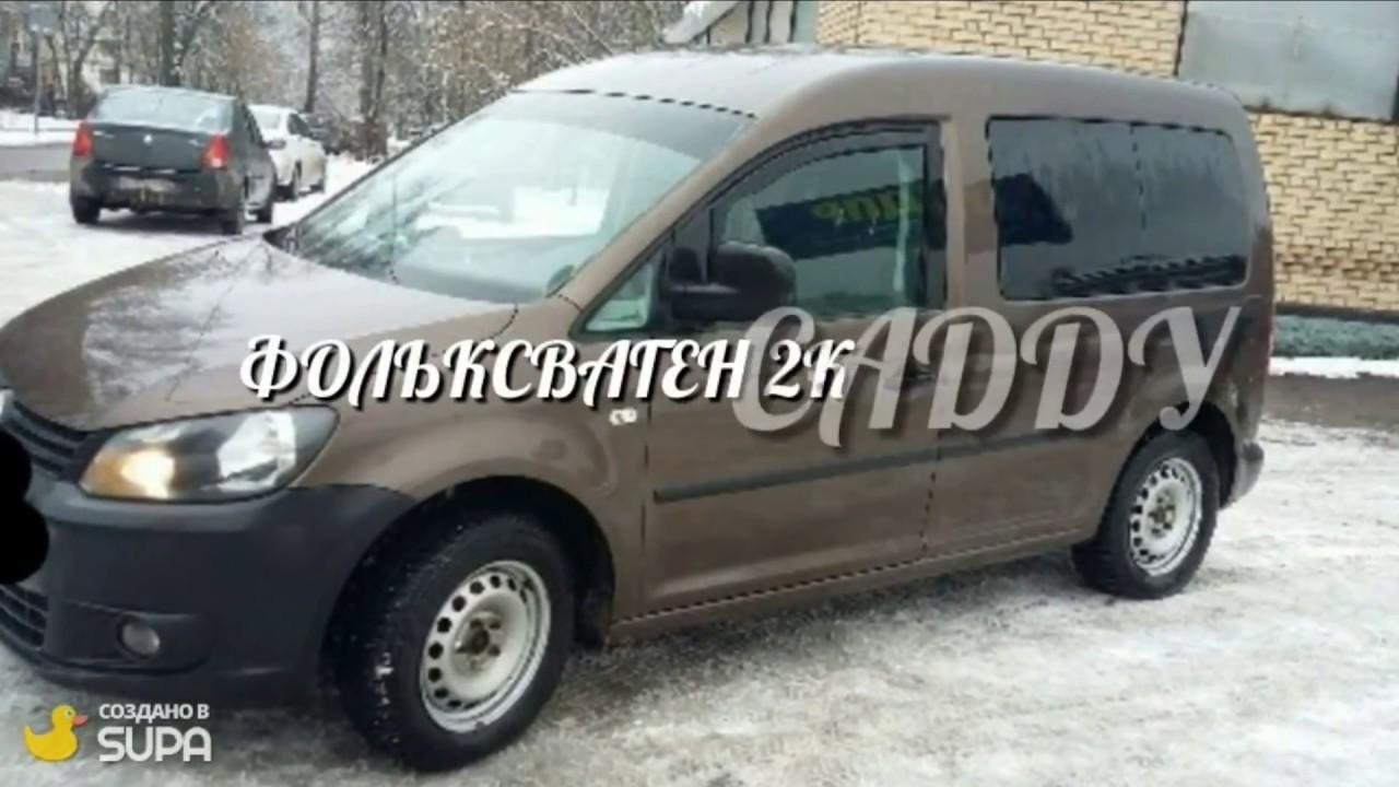 Приобрести volkswagen transporter с пробегом в челябинской области, сбыть авто volkswagen transporter с пробегом в челябинской области,