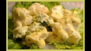 Цветная капуста и брокколи, запеченные под сливочным соусом. Запеканка. Вкусный обед и ужин.