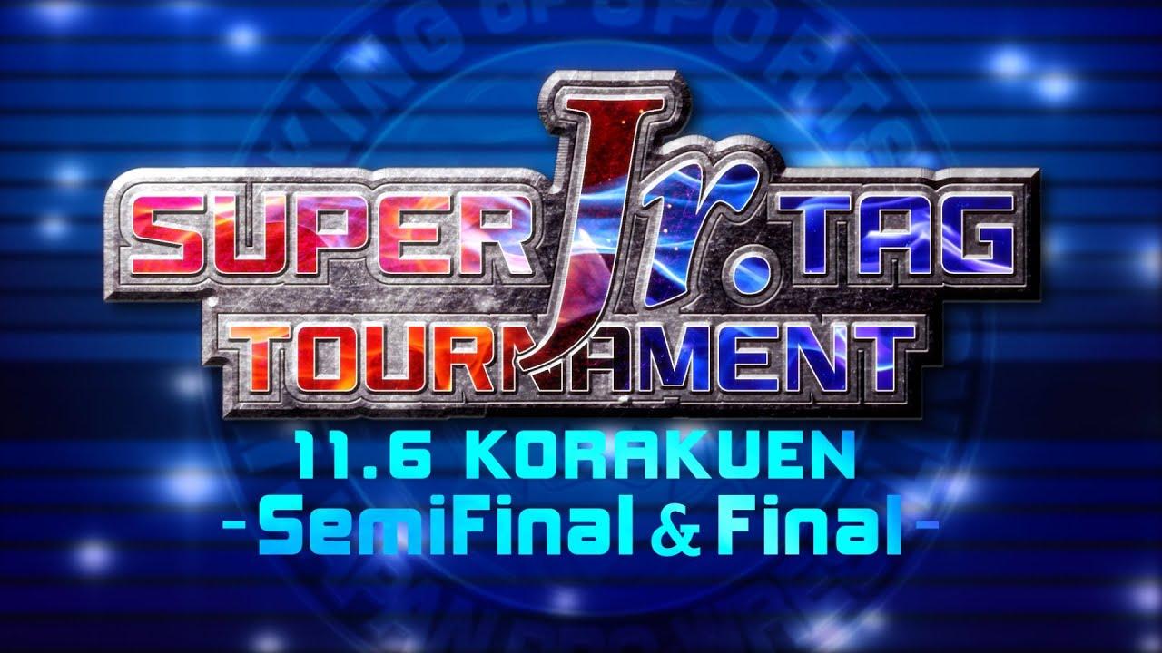 SUPER Jr. TAG TOURNAMENT 2013 ...
