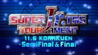 SUPER Jr. TAG TOURNAMENT 2013 semi final & final OPENING VTR