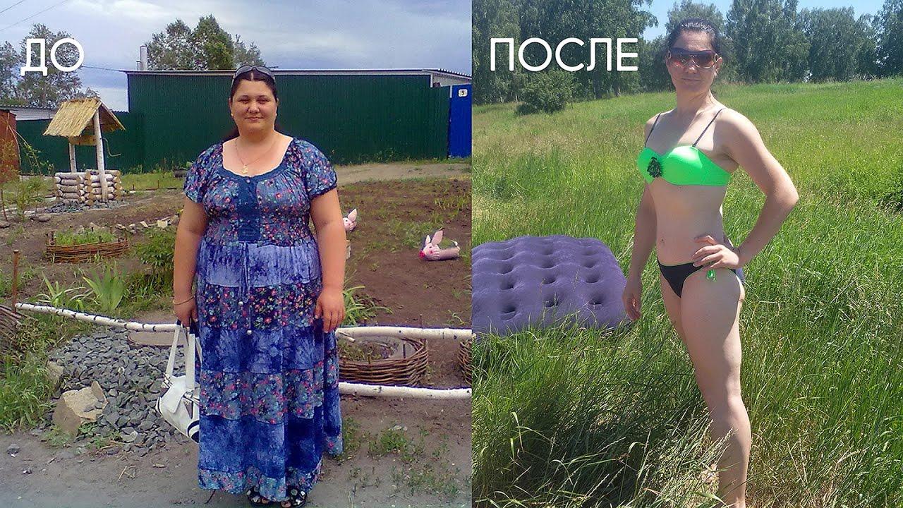 Как похудеть на 65 кг за полтора года: история нашей читательницы.