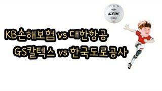 [스포츠토토] 11월 28일 배구 경기력 코멘트    …