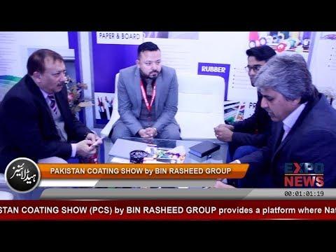 SANA Minerals | Supplier of Ultra Fine Calcium Carbonate in Pakistan | Coating Show in Pakistan
