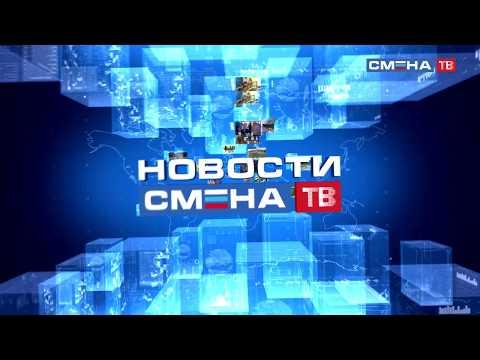 Визит Виктора Тимофеева на смену «Городская среда - территория развития!» в ВДЦ «Смена»