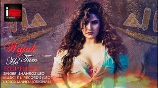 Shahroz Leo - Wajah Tum Ho Reprise (2018 New Remix Video Song) Inflection Records