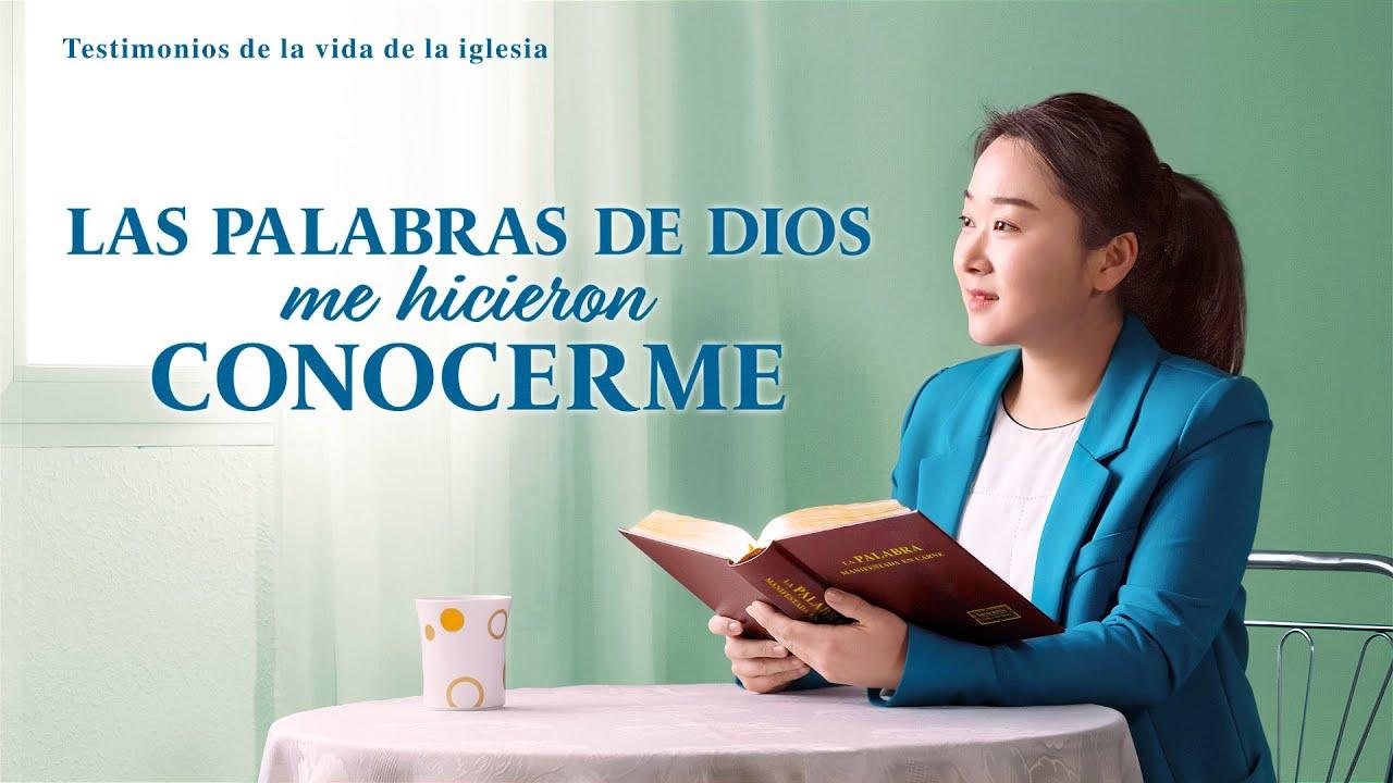 Testimonio cristiano 2020 | Las palabras de Dios me hicieron conocerme (Español Latino)