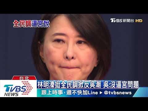 接受「韓國瑜」專訪 吳敦義:你最近瘦了