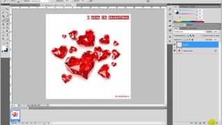 Как сделать gif анимацию мерцания в фотошопе