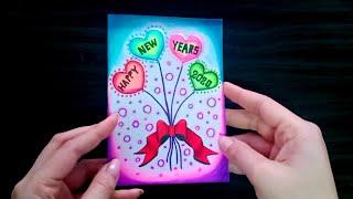 ทำการ์ดวันคริสต์มาสและปีใหม่ ด้วยสีไม้ How to make Merry Christmas and Happy New Years Card 12