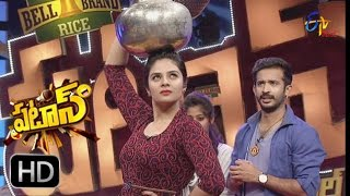 Patas | 9th January 2017 | Full Episode 344 | ETV Plus