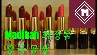 수출용 화장품 도매 도매 화장품 한국 화장품산업의 새로…