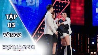 HẸN NGAY ĐI 2018 - TẬP 3 Vòng 2 | MR.T khiến thí sinh khóc nức nở vì không được chọn