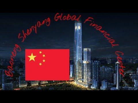 Skyscraper Video #149: Baoneng Shenyang Global Financial Center