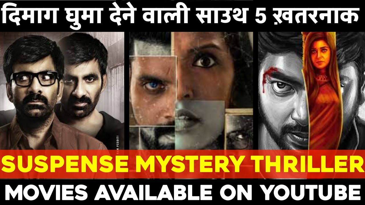 Download Top 6 South Suspense Mystery Thriller Movie In Hindi Dubbed | Murder Mystery Thriller Film's Part-19