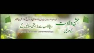 Furfura sharif Pirjada saud siddique Bangla naat ﷺ