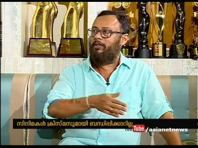 Lal Jose | Interview with Film director Lal Jose