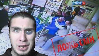 "Беспредел в супермаркете: ""Охранники сломали мне ребра!"""