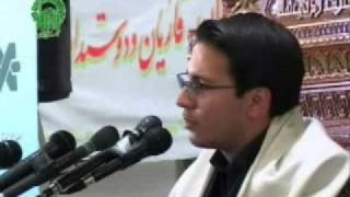 Quran Iranian Qari: Hamed Shakernejad Hud part 1