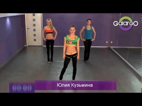 """GO-GO"" Часть 5"